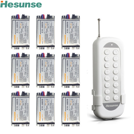 Y-F211C1N9 220V 9 Channels 433mhz Wireless RF Remote Control Switch Learning Code Switch Through Walls 110V Can Be Customized<br>