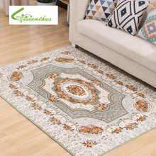 70*200CM Fashion Simple Rural Countryside Carpet For Living Room Flower Bedroom Rugs and Carpets Door Mat Coffee Table Area Rug(China)
