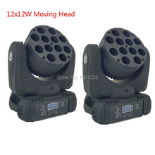 (2pcs) fast free shipping 12X12W beam led moving head 150w Stage Light LEDs With Excellent Pragrams 9/16 Channels