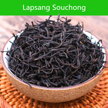 250g Chinese black tea ,High quality alpine stars new Wu yi Fragrance Lapsang Souchong tea YLF224