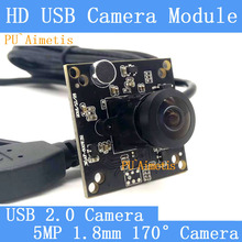 32*32mm Industry Surveillance camera HD 5MP 1.8mm 170degree wide-angle notebook computer USB camera module With audio