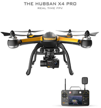 (High Edition) Hubsan H109S X4 PRO 5.8G drone with 3 axis gimbal, 1080p camera ,FPV transmitter  GPS RC Quadcopter