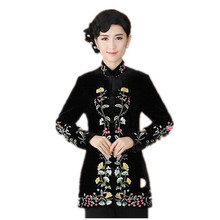 Autumn Winter Chinese Lady Velvet Jacket Mandarin Collar Slim Outwear Button Coat Free Shipping Size M L XL XXL XXXL(China)