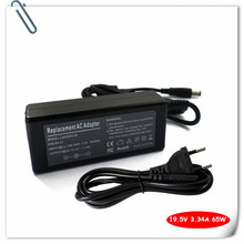 Octagon DC Plug AC Adapter Battery Charger for Dell XPS M1330 M1530 M1730 M1710 Laptop Charger Plug Power Supply Cord PA-21