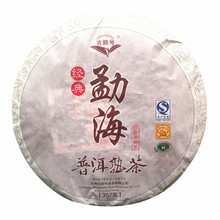 chinese puer tea 357g,dolce gusto black pu er tea,delicious food ,famous manufacturers, quality assurance ,cost price to sell