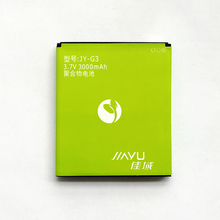 CUUSEY Li-ion JYG3 JY G3 JY-G3 Battery For JIAYU G3 G3S G3T 3000mAh High Quality Mobile Phone Rechargeable Bateria(China)