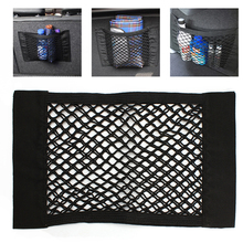 Strong Magic Tape Car Seat Back Storage Mesh Net Bag 40cm*25cm Luggage Holder Pocket Sticker Trunk Organizer Car Styling(China)