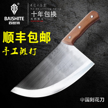 Baishite 4Cr13 Forged Stainless Steel Chinese Style Pork Beef Slaughter Knife Butcher Cattle Segmentation Sheep Blood Knife(China)
