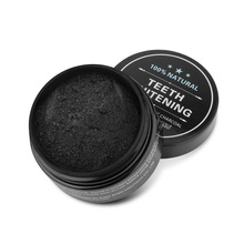 Best Fresh Mint Flavor Teeth Whitening Powder Activated Charcoal Teeth Whitening Powder Stains of smoking Removal Oral Care