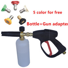 high pressure 1L car washer bottle Snow soap adjustable Spray Foamer Lancer nozzle water gun pump washing adapter for Karcher