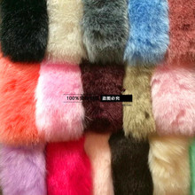 50cm*90cm /piece artificial Rabbit fox fur 2.2cm length Cell phone Case Accessory Colorful DIY Decoration 0.7kg free shipping