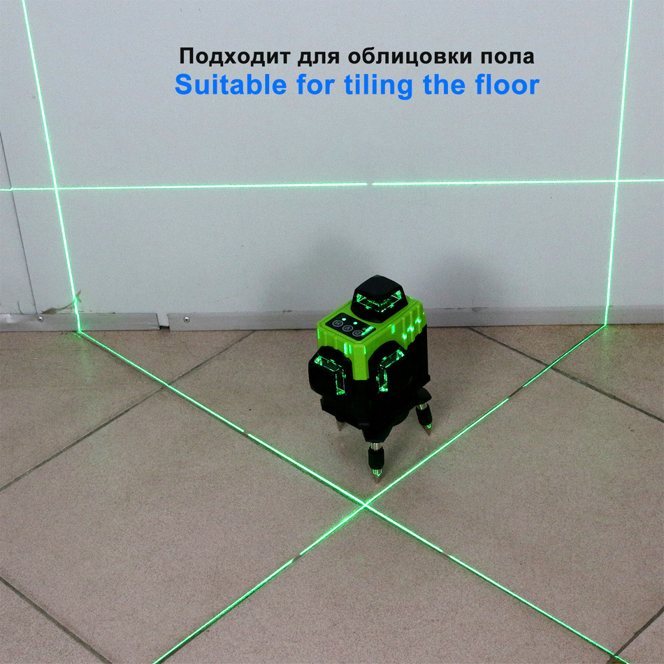 Kaitian Laser Level MG3D5L floor