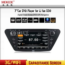 Multilingual menu 7inch screen Car radio cassette for Lifan X50 with Free Navitel map card/Radio cassette/ATV/Bluetooth/DVD