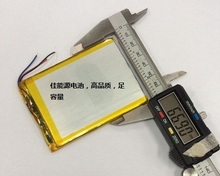 3.7V lithium polymer battery 656580 3000MAH hot mobile power battery LED products Rechargeable Li-ion Cell
