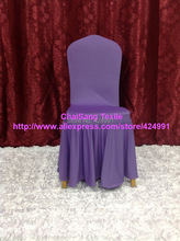 1pcs Extra Thicker #9 Lavender Blue Large Skirting Banquet Chair Cover,Lycra Chair Cover For Wedding Events&. Decoration(China)