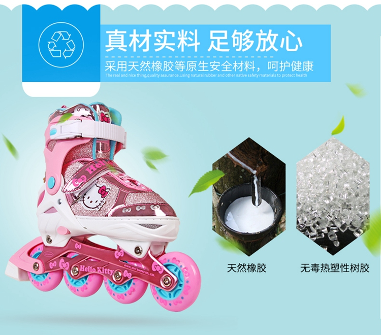Hello Kitty Full Flashing Roller Skate Shoes with Protective Suit For Kids Girl Boy Adjust Shoes Daily Street Brush Skating (16)