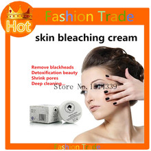 Chinese face whitening cream 50g skin bleaching cream anti melasma ance treatment skin lightening cream remove toxins blackheads