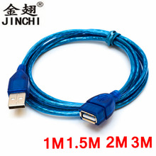 JINCHI 1M/1.5M/2M Super Long USB 2.0 Male To Female Extension Cable High Speed USB Extension Data Transfer Sync Cable For PC