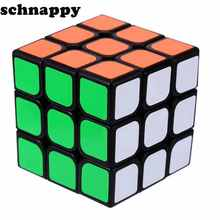 3x3x3 Three Layers Cube Puzzle Toy Magic Cube 3x3x3 Profissional Cubo Magico Toys For Children 5.6CM Classic Toys Cube
