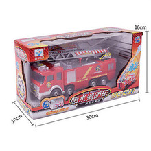HOT Kids Simulation Of Water spray Fire Engines Vehicle Truck Model Educational Toy with Moveable Ladder