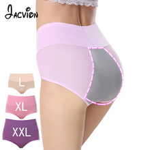 Buy Women Physiological Panty High-Waist Abdomen Bamboo Fiber Menstrual Period Underwear Prevent Side Leakage Physiological Panty