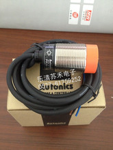Free shipping good quality PR30-15DP inductive proximity switch(China)