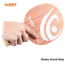 BOER High-end Ping Pong Racket Pure Wood Light Tip Heavy Handle Table Tennis Paddle Bat with Rosewood Base ROSE GOLD