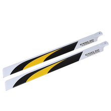 Carbon Fiber 600mm Main Blades for Trex 600 RC Helicopter