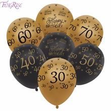 FENGRISE 10pcs 12inch Happy Birthday Balloon 30 40 50 60 Anniversary Latex Balloons Wedding Anniversary Decor Birthday Supplies(China)