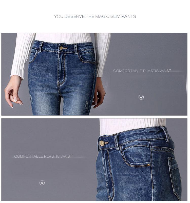 Kõrgema vöökohaga teksapüksid