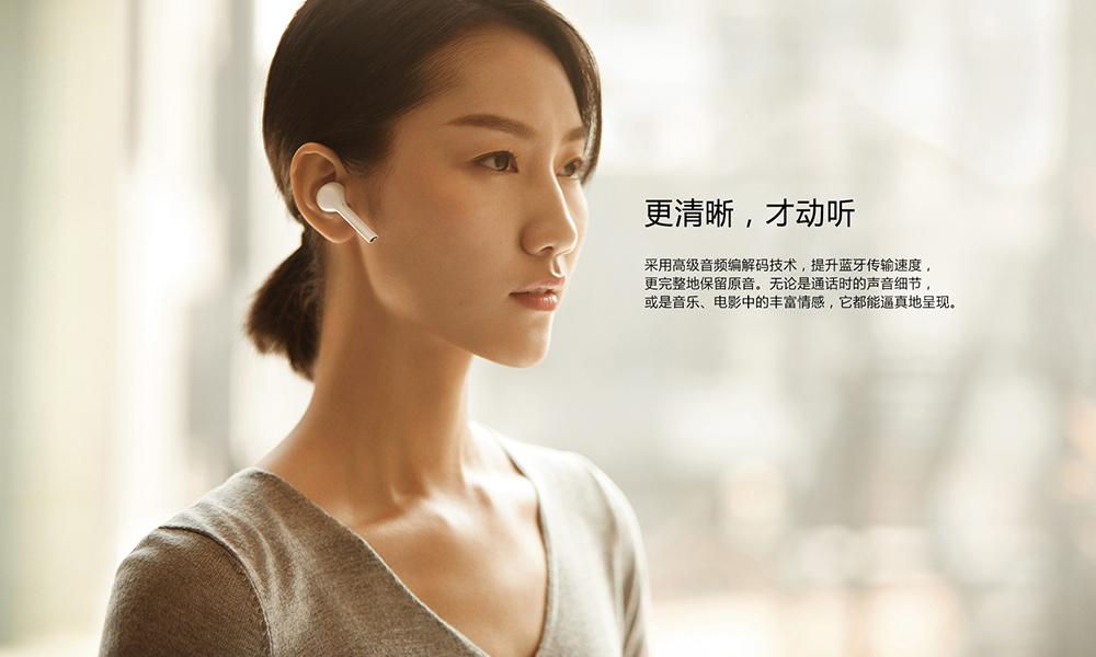 HUAWEI FreeBuds Wireless Earphone -6