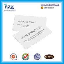 Free shipping 20PCS blank PVC card MIFARE Plus X 2K (4byte UID) card contactless rfid card(China)