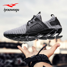 Buy Outdoor sports shoes 2017 New design blade Men running shoes Breathable cushioning sneakers men athletic shoes for $34.27 in AliExpress store