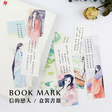 30 Bookmarks/lot Vintage Chinese Poem Ancient China Styles Paper Bookmark Postcard  Kawaii Stationery Gift Card Memo Card