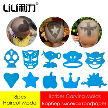 18pcs Stencil Haircut Styling Model for Electric Carving Hair Trimmer Clipper Rechargeable Barber Lettering Styling Accessories