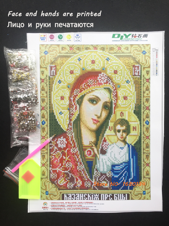 RUBOS Partial Area diamond embroidery religions Blue our lady Icons DIY 5D diamond painting 3D round crystal Patterns face print (8)