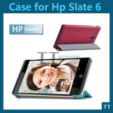Ultra-thin flip stand PU leather case For hp slate 6 6Inch Tablet pc protective cover + free Screen protector