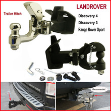 for Range Rover Sport Discovery 4 Discovery 3 trailer hook,Trailer Hitch,Tow bar,excellent manganese steel, guarantee quality