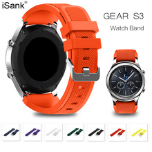 isank watch band for Samsung Gear S3 Frontieor S3 classic 2016 watchbands watch Silicone Soft strap metal buckle With Connection