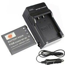 DSTE NP-60 + зарядное и автомобильное зарядное устройство для Casio Exilim EX-FS10 EX-S12 EX-Z9 EX-Z25 EX-Z29 EX-Z80 EX-Z85 EX-Z90 камеры(China)