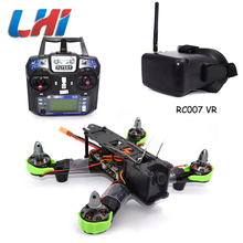 2017 3d Camera Rc Plane Qav 210mm Rtf Quadcopter 007 Vr 5.8g 40ch Inch Dron Hd Glasses Video Screen Drone Professional Drones(China)