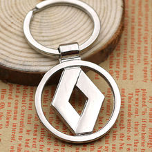 PC Car Styling Car Keys Creative Emblem Key Chain Ring