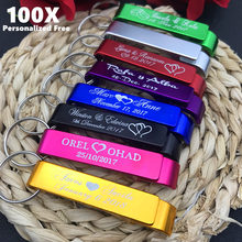 100pcs/lot customized wedding favor gift of color bottle opener with keychain packing in organza bag(China)