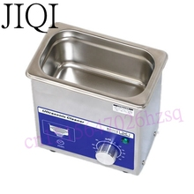 80w small Ultrasonic cleaner timer 0.7L 40KHZ for Household glasses jewelry Dental Watch Toothbrushes Cleaning Tool
