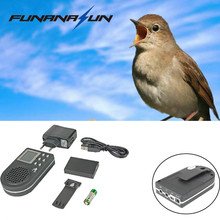 Hunting Decoy Bird Caller Portable Molle MP3 Player Bird Sound Loudspeaker Animal Singing Device Amplifier No Remote Control