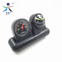 2016 New Car Compass With Thermometer Bell Car Decorative Pocket Ball Vehicle-borne Type Pointing Guide(China)
