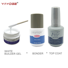 WHITE YAYOGE 3pcs / set kit 14g UV LED Nail Builder Gel polish false tips for extensions Hard Gel TOP COAT BASE PRIMER BONDER(China)