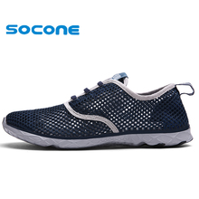 2016 SOCONE super breathable comfortable running shoes, summer brand men athletic shoes sneakers free run sport shoes men waking