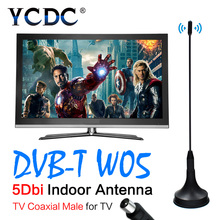 2017 New 5dBi Digital DVB-T TV Antenna Freeview HDTV Antenna Aerial Booster For DVB-T Antena TV HDTV Box(China)