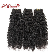 ALI ANNABELLE HAIR Brazilian Kinky Curly Hair 100% Human Hair Weave Bundles 1/3/4 Pieces Natural Color Remy Hair Bundles (China)